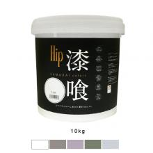 Hip漆喰-Samurai Colors- ローラー用 10kg
