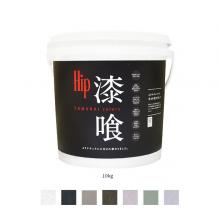 Hip漆喰-Samurai Colors- コテ用 10kg