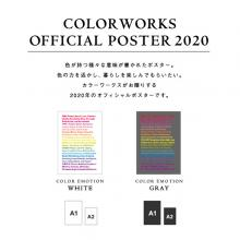 COLORWORKS OFFICIAL POSTER 2020