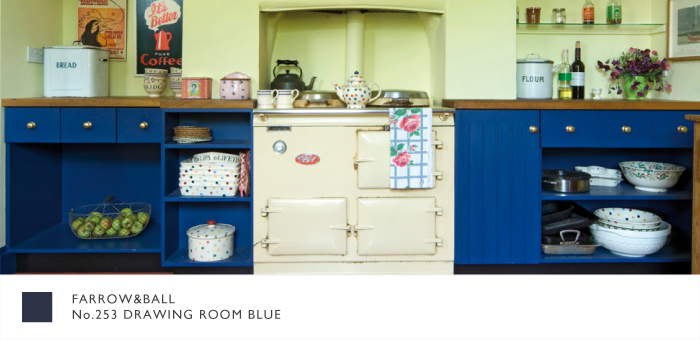 No.253 DRAWING ROOM BLUE