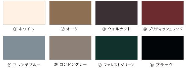 カラーバリエーションは全部で7色!