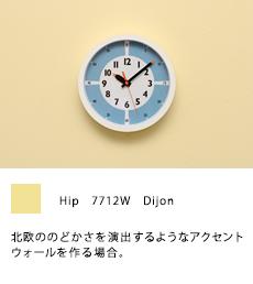 7712W